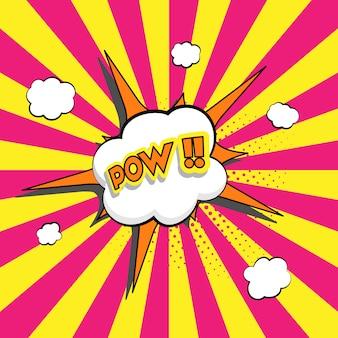 Ilustración de vector burbuja discurso, estilo pop art.