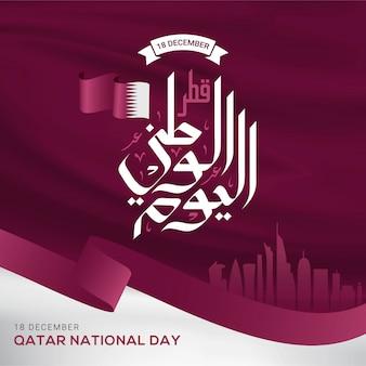 Ilustración de vector de celebración del día nacional de qatar
