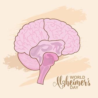 Ilustración de vector de cerebro del día mundial de la enfermedad de alzheimer