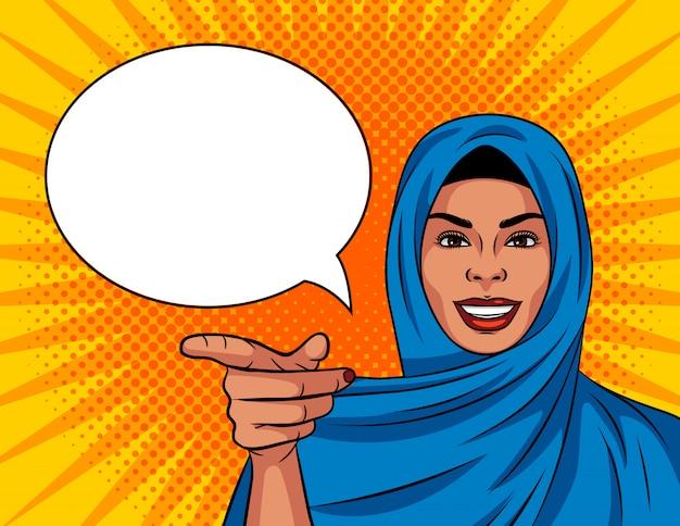 Ilustración de vector de color en estilo cómic pop art.