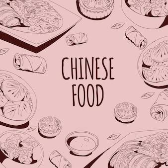Ilustración de vector de comida china doodle