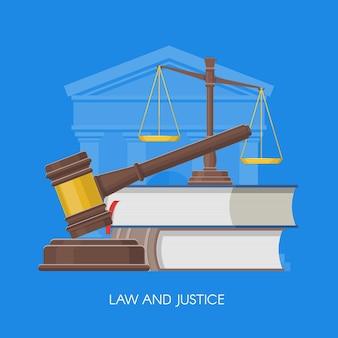 Ilustración de vector de concepto de ley y justicia en iconos de símbolos de elementos de diseño de estilo plano