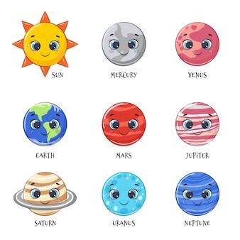 Ilustración de vector, conjunto de planetas del sistema solar