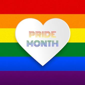Ilustración de vector de corazón mes de orgullo en el fondo del arco iris