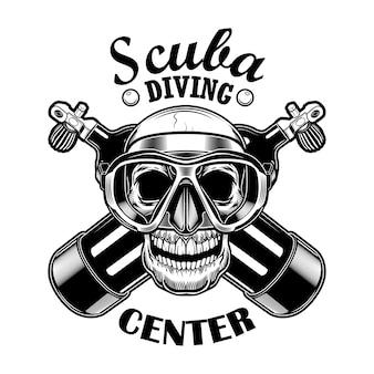 Ilustración de vector de cráneo de buzo. cabeza de esqueleto con máscara, globos de oxígeno cruzados de aqualung, texto. concepto de actividad junto al mar para emblemas del club de buceo.