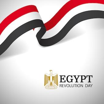 Ilustración del vector del día de la revolución de egipto.