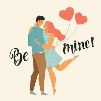 Ilustración del vector del día de tarjetas del día de san valentín con los pares jovenes en amor.