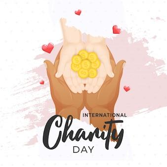 Ilustración de vector de dinero dando manos para el día internacional de la caridad