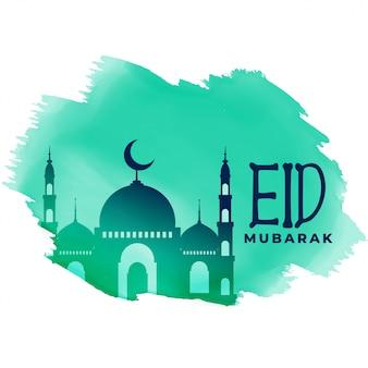 Ilustración de vector de diseño hermoso saludo musulmán festival eid
