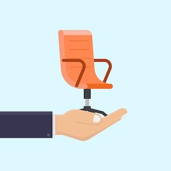 Ilustración de vector de diseño plano de vacantes de trabajo
