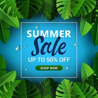 Ilustración de vector de diseño de plantilla de banner de venta de verano