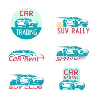 Ilustración de vector de diseño de plantilla de emblema de logotipo de coche