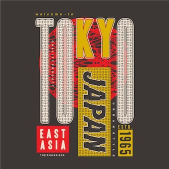 Ilustración de vector de diseño de tipografía de camiseta de cityt de tokio japón