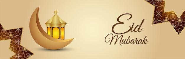 Ilustración de vector dorado de la invitación de eid mubarak con linterna dorada sobre fondo de patrón
