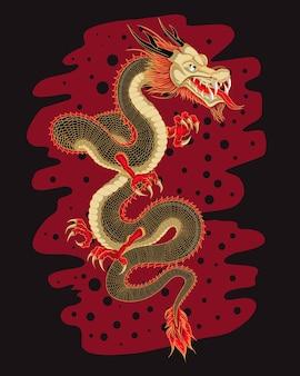 Ilustración de vector de dragón asiático