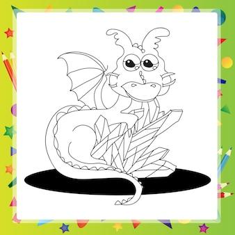 Ilustración de vector de dragón de dibujos animados - libro para colorear
