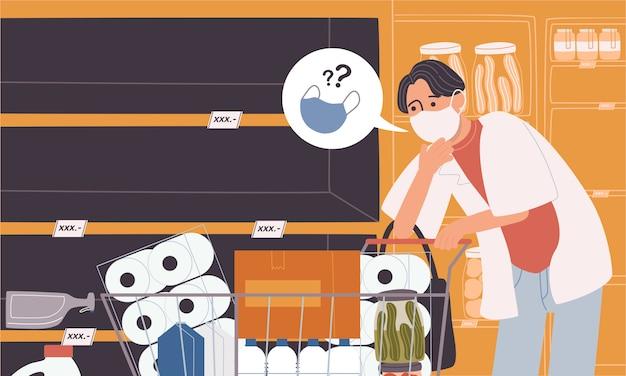 Ilustración de vector de estilo plano de estante vacío en supermercado.