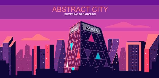 Ilustración de vector en estilo plano simple - horizonte de la ciudad con centro comercial, grandes almacenes