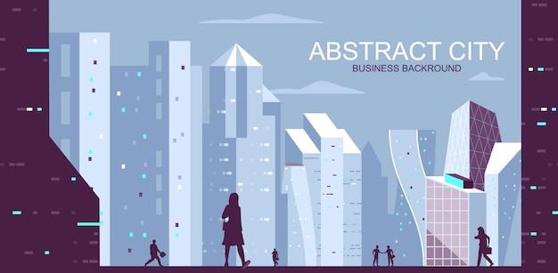 Ilustración de vector en estilo plano simple - horizonte de metrópolis con rascacielos