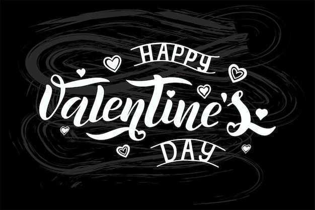 Ilustración de vector de feliz día de san valentín texto para tarjeta de felicitación, plantilla de banner.feliz día de san valentín cartel de tipografía de letras.ilustración de vector de feliz día de san valentín diseño en pizarra