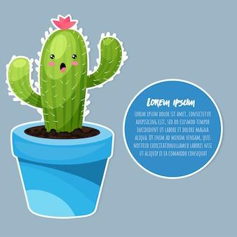Ilustración de vector de feliz diseño de dibujos animados lindo cactus.