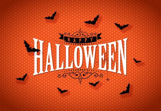 Ilustración de vector de feliz halloween.