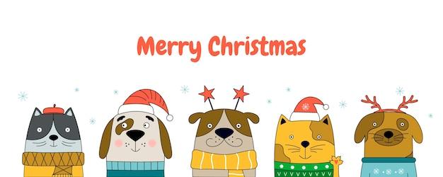 Ilustración de vector de feliz navidad con perros y gatos. banner de navidad para el sitio web de la tienda de mascotas.