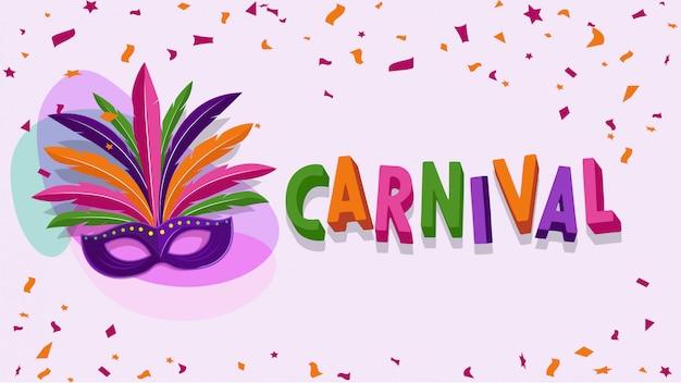 Ilustración de vector de fiesta de carnaval brasileño