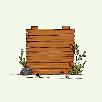 Ilustración de vector de fondo de madera plantilla