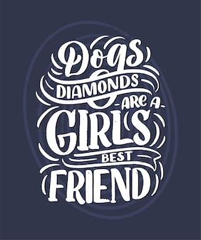 Ilustración de vector con frase divertida dibujado a mano cita inspiradora sobre perros.