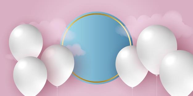 Ilustración de vector de globos blancos rosados azules plantilla de fondo de celebración banner de celebración con ...