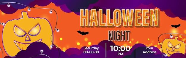 Ilustración de vector de invitación de feliz halloween