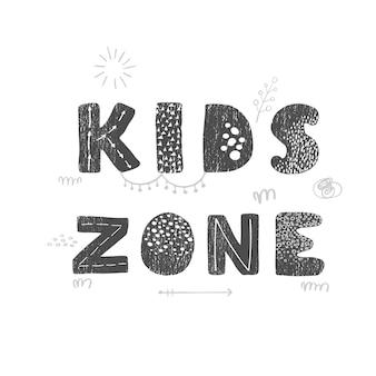 Ilustración de vector con letras dibujadas a mano zona de niños diseño de tipografía en blanco y negro