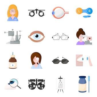 Ilustración de vector de logotipo de visión y clínica. conjunto de conjunto de visión y oftalmología.