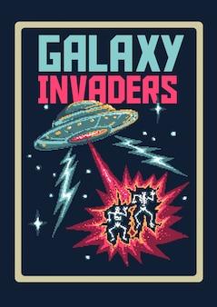 Ilustración de vector de pixel art de invasores de ovnis extraterrestres con estilo de colores de videojuegos de los 80