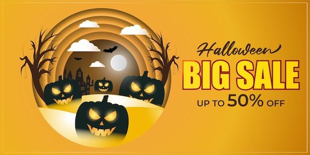 Ilustración de vector de plantilla de venta de feliz halloween
