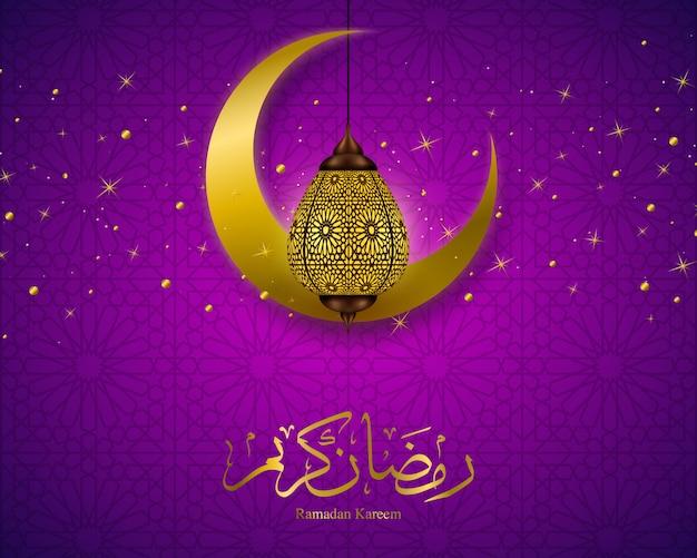 Ilustración de vector de ramadán kareem