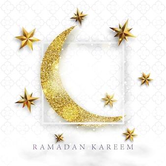 Ilustración de vector de ramadan kareem.