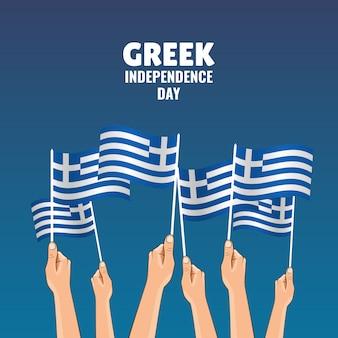 Ilustración de vector sobre el tema del día de la independencia griega. las manos sostienen las banderas del país.
