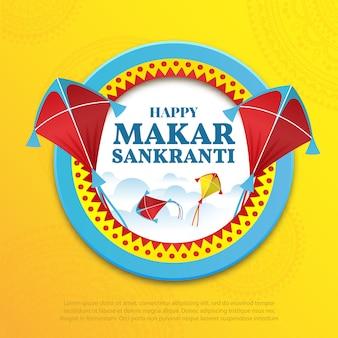 Ilustración de vector sobre el tema happy makar sankranti