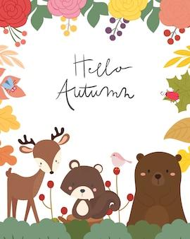 Ilustración de vector de tarjeta de otoño animal lindo.