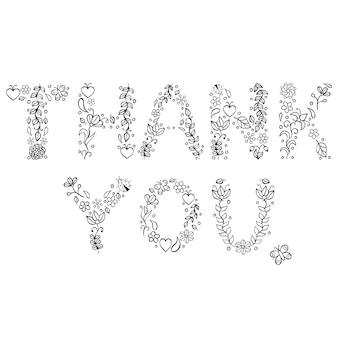 Ilustración de vector de texto de agradecimiento sobre fondo blanco