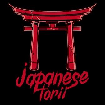 Ilustración de vector de torii japonés