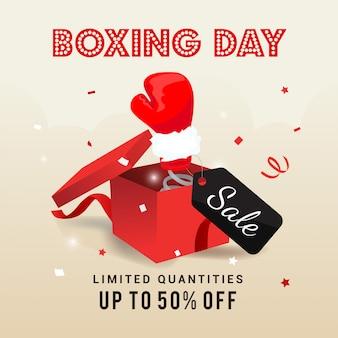 Ilustración de vector de venta de día de boxeo
