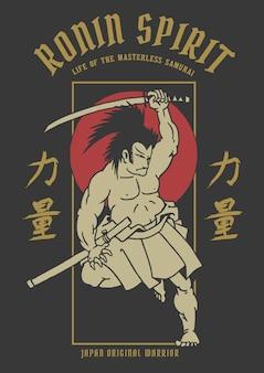 Ilustración vectorial del antiguo guerrero samurai con palabra japonesa significa fuerza