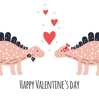 Ilustracion vectorial bonito estampado infantil con dinosaurio. feliz día de san valentín. 14 de febrero. corazón. para camisetas infantiles, carteles, pancartas, tarjetas de felicitación. rosa, rojo, azul oscuro.