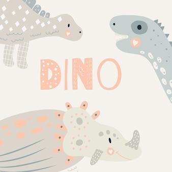 Ilustracion vectorial bonito estampado infantil con dinosaurio. triceratops, diplodocus, stegosaurus. color pastel. para camisetas infantiles, carteles, pancartas, tarjetas de felicitación.