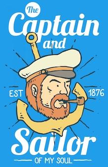 Ilustración vectorial de capitán de barco con barba y pipa de fumar
