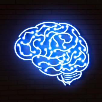 Ilustración vectorial de cerebro humano.