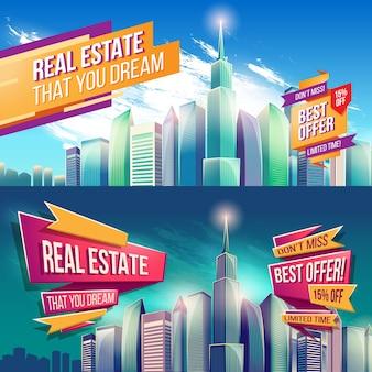 Ilustración vectorial de dibujos animados, bandera, fondo urbano con grandes edificios modernos de la ciudad